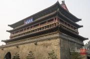 Xian 2013 - Cannon Tower