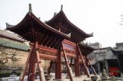 Xian 2013 - Moslem Quarter - Mosque - Gate
