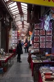 Xian 2013 - Moslem Quarter - Market II