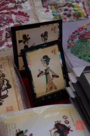 Xian 2013 - Moslem Quarter - Postcards