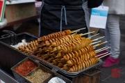 Xian 2013 - Moslem Quarter - Sausage