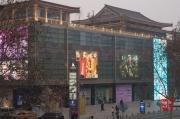 Xian 2013 - Shopping Mall - C & A