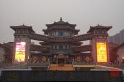 Xian 2013 - Shopping Mall