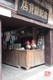 Chongqing 2013 - Old District - Shop