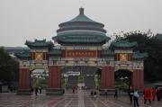 Chongqing 2013 - Congress Hall III