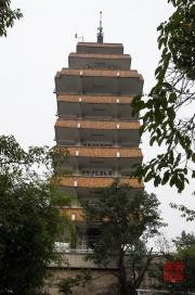 Chongqing 2013 - Eling Park - Tower