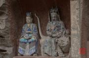 Baodingshan 2013 - Daoist Figures II