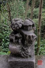 Baodingshan 2013 - Railing sculpture