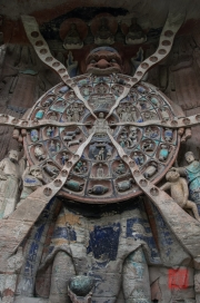 Baodingshan 2013 - Wheel of Reincarnation
