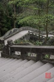 Baodingshan 2013 - Stairs II