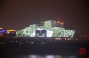 Chongqing 2013 - Harbour - LED Modern Art building