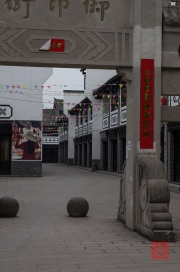 Shibaozhai 2013 - Market
