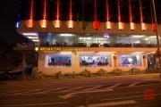 Malaysia 2013 - Kuala Lumpur - Arena Star Luxury Hotel