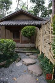 Malaysia 2013 - Colmar Tropicale - Zen Garden - Tea House