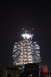 Taipeh 101 - 2013 Fireworks - White I
