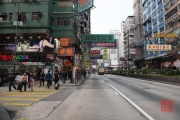 Hongkong 2014 - Streets V