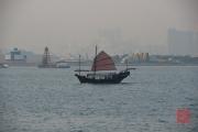 Hongkong 2014 - Ferry