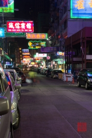 Hongkong 2014 - Streets by Night III