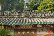 Hongkong 2014 - Tao-O - Temple