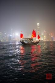 Hongkong 2014 - Ferry by Night I