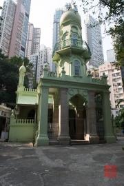 Hongkong 2014 - Jamia Mosque