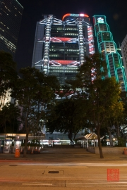 Hongkong 2014 - HSBC by Night