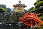 Hongkong 2014 - Nan Lian Garden - Pagoda & Bridge