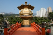 Hongkong 2014 - Nan Lian Garden - Pagoda
