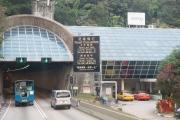Hongkong 2014 - Tunnel