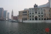 Macau 2014 - The Venice