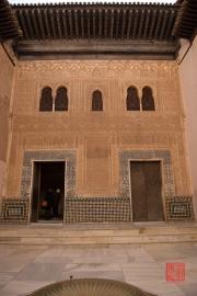 Granada 2015 - Alhambra - Facade I