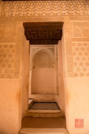 Granada 2015 - Alhambra - Facade III