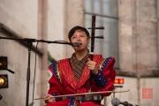 Bardentreffen 2015 - A Moving Sound - Allen Yeh II