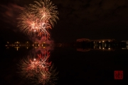 Volksfest 2015 - Mid Fireworks - Gold & Red II