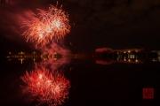 Volksfest 2015 - Mid Fireworks - Red