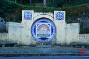 Sintra 2015 - Fountain I