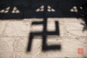 Taiwan 2015 - Alishan - Swastika