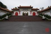 Taiwan 2015 - Fo-Guang-Shan - Gate