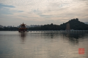 Taiwan 2015 - Kaohsiung - Pagoda in the Sea
