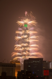 Taiwan 2015 Fireworks I