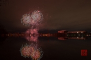 Spring Fair Fireworks 2016 - Starter - Red Silver