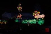 Blaue Nacht 2016 - Wahnheit - Toy Horse