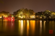 Hanoi 2016 - Japanese bridge