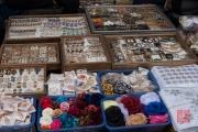 Hanoi 2016 - Knobs & Buttons
