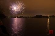 Nuremberg Spring Fireworks 2017 - Blue & Gold